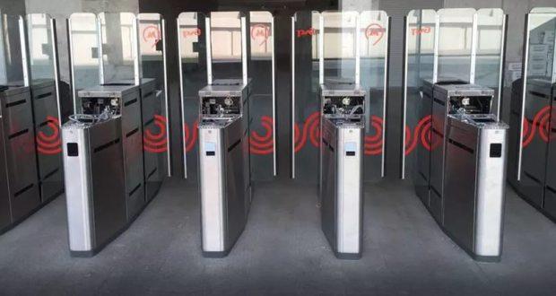 На двух станциях МЦК запустили реверсивные турникеты