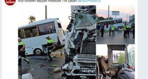 Более 11 российских туристов пострадали в ДТП в Анталье