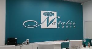Туроператоры под брендом «Натали Турс» прекратили работу